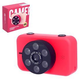 """Детский фотоаппарат """"Профи-камера"""", цвета красный"""