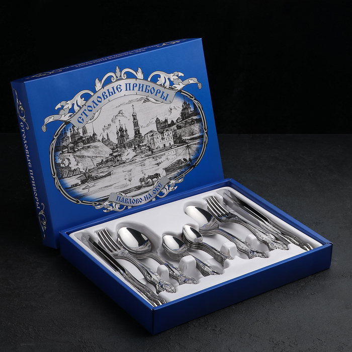 Набор столовых приборов «Тройка», 30 предметов, декоративная коробка