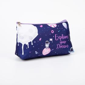 A simple cosmetic bag, 23*7*13, otd without zipper, without lining, Space