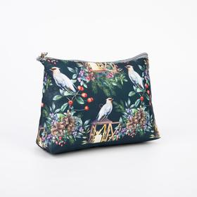 A simple cosmetic bag, 24*7*16, otd without zipper, without lining, waxwings