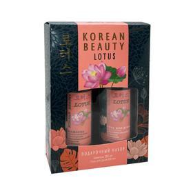 Подарочный набор женский Korean Beauty N 481 Lotus: шампунь, 250 мл и гель для душа, 250 мл