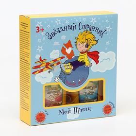 Подарочный набор Festiva «Мой Принц» N 601 Звездный Странник: шампунь и гель для душа
