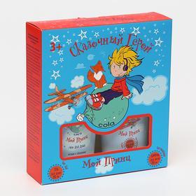 Подарочный набор Festiva «Мой Принц» N 621 Сказочный герой: шампунь и гель для душа