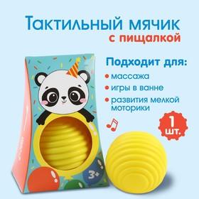 "Развивающий мячик ""Панда"" 1 шт."