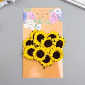 """Цветы для декорирования """"Подсолнухи"""" 1 букет=10 цветов 7х3х3 см"""