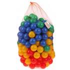 Шарики для бассейна 200 штук, диаметр 7 см, цвета МИКС