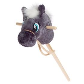 Мягкая игрушка «Конь-скакун» на палке, цвет серый