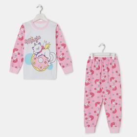 Пижама для девочки, цвет белый/светло-розовый, рост 92-98 см