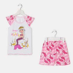 Пижама для девочки, цвет светло-розовый/белый, рост 98-104 см
