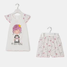 Пижама для девочки, цвет розовый/молочный, рост 98-104 см