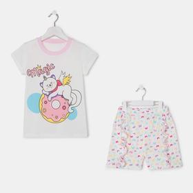 Пижама для девочки, цвет молочный/розовый, рост 98-104 см