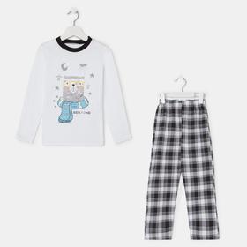 Пижама детская, цвет белый/серый/чёрный, рост 110-116 см