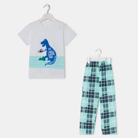 Пижама для мальчика, цвет белый/мятный, рост 98-104 см