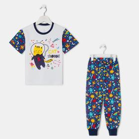 Пижама для мальчика, цвет синий/белый/жёлтый, рост 98-104 см