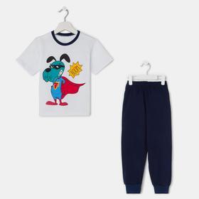 Пижама для мальчика, цвет белый/тёмно-синий, рост 104-110 см