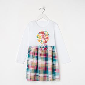 Платье для девочки, цвет белый/бежевый, рост 110-116 см