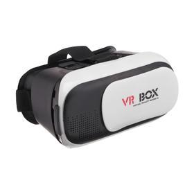 """Очки виртуальной реальности VR Box 3D, для смартфонов 3.5-6"""", регулировка линз, чёрно-белые"""