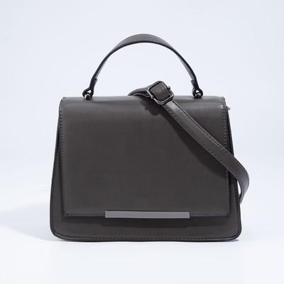 Women's bag L-E84, OTD with zipper, n / a pocket, belt length, gray