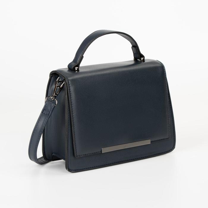 Сумка-мессенджер, отдел на молнии, наружный карман, длинный ремень, цвет синий - фото 777597