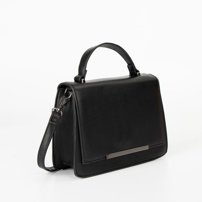 Сумка-мессенджер, отдел на молнии, наружный карман, длинный ремень, цвет чёрный - фото 777605