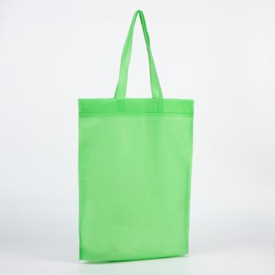 Shopping bag span 70, 38*6*46, otd without lining, handles 55*2.5 cm, up to 8kg, green