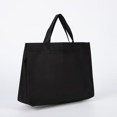 Shopping Bag span 3d, 33*11*26, otd without lining, handles 30*2.5 cm, up to 12kg, black