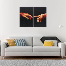 Модульная картина«Руки», 80 х 60 см