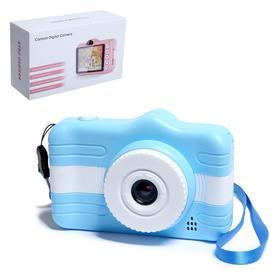 """Детский фотоаппарат """"Профи"""", цвет голубой"""