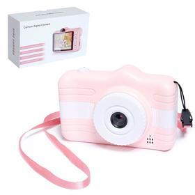 """Детский фотоаппарат """"Профи"""", цвет розовый"""