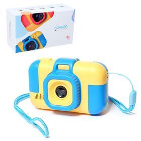 Детский фотоаппарат «Лучший фотограф», цвет голубой