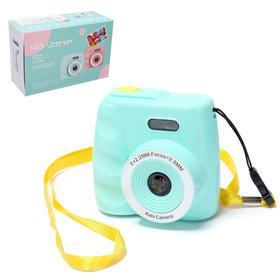 Детский фотоаппарат Kids, цвет зеленый