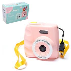Детский фотоаппарат Kids, цвет розовый