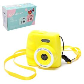 Детский фотоаппарат Kids, цвет жёлтый