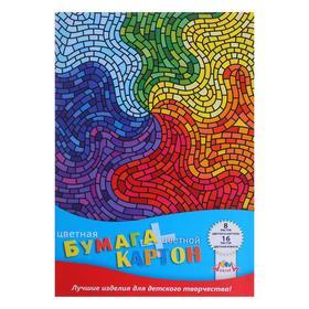 """Набор """"Цветная мозаика"""" А4: цветной картон немелованный 8 листов, 8 цветов 200 г/м2 + цветная бумага односторонняя 16 листов, 16 цветов"""