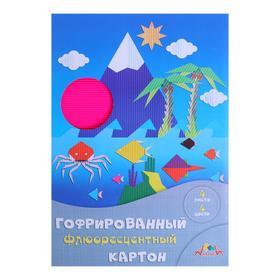 """Картон цветной А4, гофрированный, флуоресцентный, """"Пейзаж с пальмами"""", 4 листа, 4 цвета, 210 г/м2"""