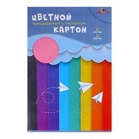 """Картон цветной А4, двухсторонний, тонированный, """"Бумажные самолетики"""", 8 листов, 8 цветов, 200 г/м2"""