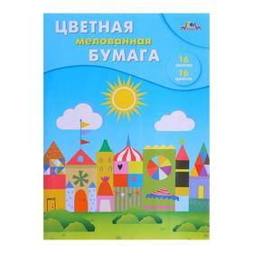 """Бумага цветная А4, 16 листов, 16 цветов """"Город"""", мелованная 60 г/м2"""