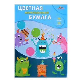 """Бумага цветная А4, 16 листов, 16 цветов """"Веселый праздник"""", мелованная 60 г/м2"""