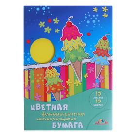 """Цветная бумага самоклеящаяся А4, 8 листов, 8цветов """"Мороженое"""", мелованная 60г/м2, в папке"""
