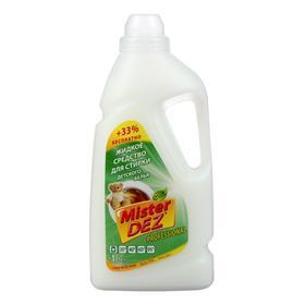 Жидкое средство Mister Dez Eco-Cleaning для стирки детского белья, 1000 мл