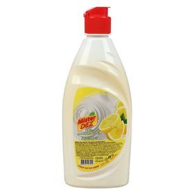 Гель для мытья посуды «Лимон», 450 мл