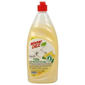 "Гель для мытья посуды Mister DEZ ""Лимон"", 900мл"
