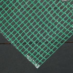 Плёнка полиэтиленовая, армированная, толщина 200 мкм, 4 × 10 м, зелёная