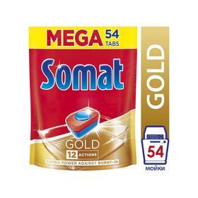Таблетки для посудомоечной машины Somat Gold, 54 шт