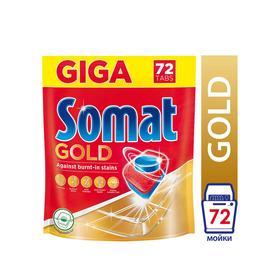 Таблетки для посудомоечной машины Somat Gold, 72 шт