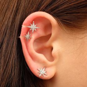 """Серьги """"Каффы"""" полярные звёзды, набор 3 шт, цвет белый в серебре"""