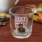 """A glass of whiskey """"the Day of real men"""" soldiers"""
