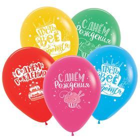 """Шар латексный 12"""" """"С днём рождения! Тортики"""", пастель, 5-сторонний, набор 25 шт., МИКС"""