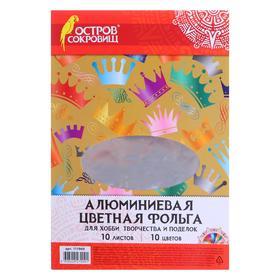 Бумага цветная металлизированная, А4, 10л., 10цв., ОСТРОВ СОКРОВИЩ, бумажная основа 111960