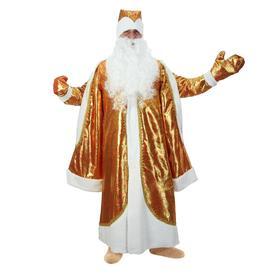 """Карнавальный костюм """"Дед Мороз"""", парча, золото на красном, р. 48-50 рост 182 см"""